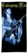 Mrsea #40 Enhanced In Blue With Text Beach Towel