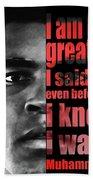 Muhammad Ali - Cassius Clay Portrait 2 - By Diana Van Beach Towel