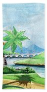 My First Landscape Watercolor Painting At The Age Of 18 Beach Towel