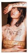 My Invisible Tattoos - Self Portrait Beach Towel by Jaeda DeWalt