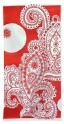 My Name Is Red Beach Towel