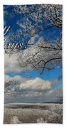 My Sunday Happy Holidays Card Beach Towel