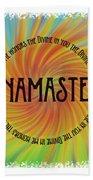 Namaste Divine And Honor Swirl Beach Towel