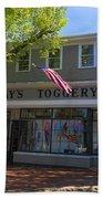 Nantucket Murrays Toggery Shop - Y1 Beach Towel