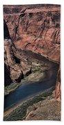 Natural Colorado River Page Arizona  Beach Sheet