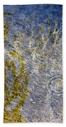 Natural Ripple Art Beach Towel
