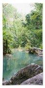 Nature Neto Beach Towel