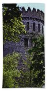 Nenagh Castle Ireland Beach Towel