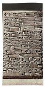 Neo-babylonian Clay Tablet Beach Towel