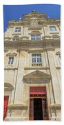 New Cathedral Of Coimbra Beach Towel