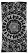New Vision Black And White Beach Towel