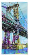 New York City Manhattan Bridge Blue Beach Towel