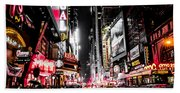 New York City Night II Beach Towel