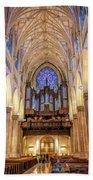 New York City St Patrick's Cathedral Organ Beach Towel