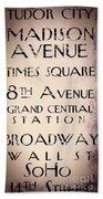 New York City Street Sign Beach Towel