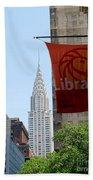 New York Scene Beach Towel