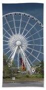 Niagara Skywheel Beach Towel
