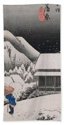 Night Snow Beach Towel