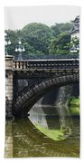 Nijubashi Bridge At Imperial Palace Beach Towel