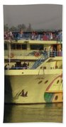 Nile Cruise Ship Beach Towel