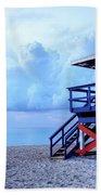 No Lifeguard On Duty Beach Towel