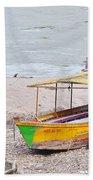 No Swimming - Rishikesh India Beach Towel