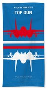 No128 My Top Gun Minimal Movie Poster Beach Towel