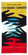 No468 My Y Tu Mama Tambien Minimal Movie Poster Beach Towel