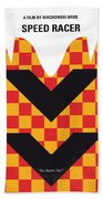 No482 My Speed Racer Minimal Movie Poster Beach Towel