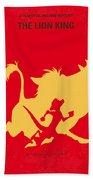 No512 My The Lion King Minimal Movie Poster Beach Towel