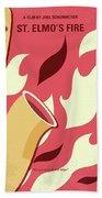 No657 My St Elmos Fire Minimal Movie Poster Beach Towel