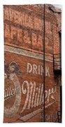 Nostalgic Painted Advertising Beach Towel