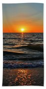 Nothing More To Say Beach Towel