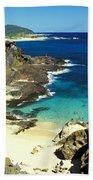 Oahu, Beach Goers Beach Towel