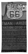 Oatman Arizona Beach Towel