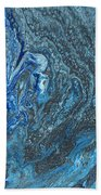 Ocean Blue 2 Beach Towel