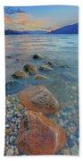 Okanagan Centre Evening Beach Towel