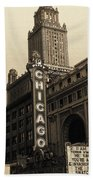 Old Chicago Theater - Vintage Art Beach Towel