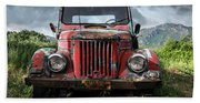 Old Forgotten Red Car Beach Towel