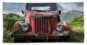 Old Forgotten Red Car Beach Sheet