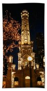 Old Water Tower, Intersection Beach Towel