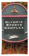 Olympic Complex  Beach Towel