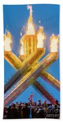Olympic Gold Beach Towel