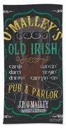 O'malley's Old Irish Pub Beach Towel