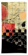 On The Fence Beach Towel