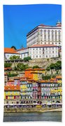 Oporto Riverfront Beach Towel