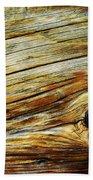 Orange Colored Old Wooden Board Beach Towel