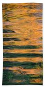Orange Sherbert Beach Towel by Donna Blackhall