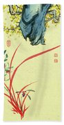 Orchid - 28 Beach Towel