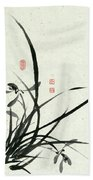 Orchid - 29 Beach Towel